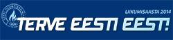 Terve_Eesti_Eest_logo_vert.jpg